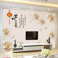 Simple modern 8d TV background wall paper 5d living room bedroom wallpaper video wall decoration mural wall covering