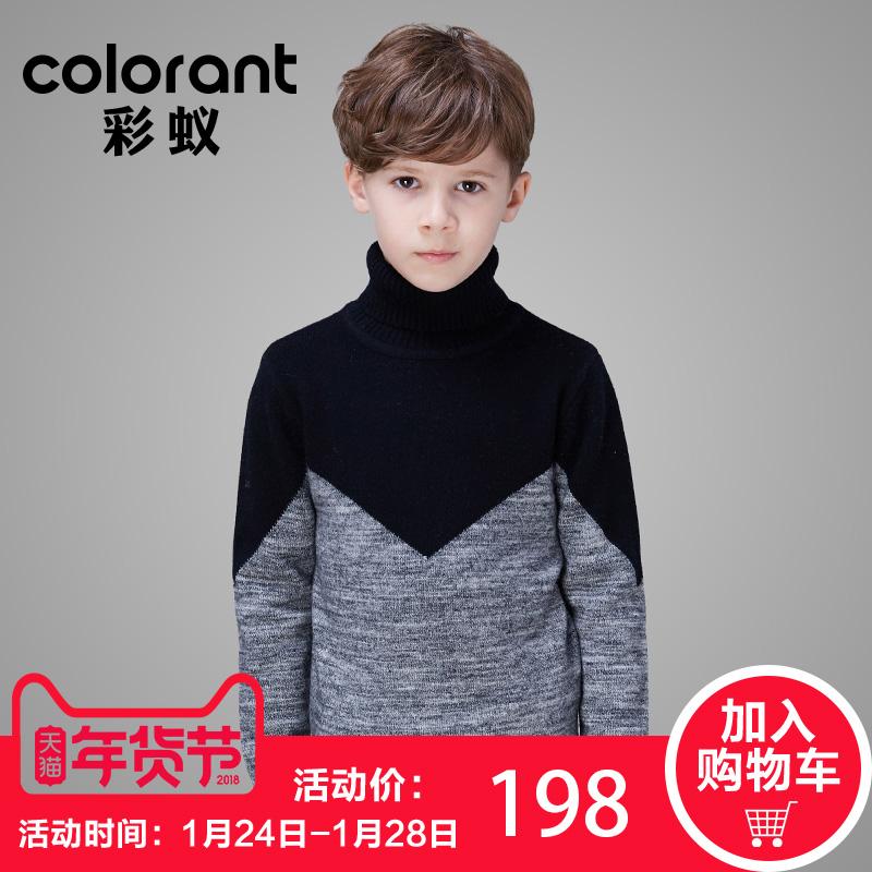 彩蚁秋冬新款童装中大童羊毛衫男童毛衣高领加厚长袖针织衫包邮