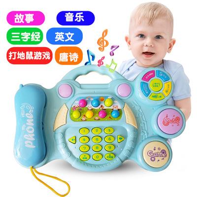 婴幼儿童玩具早教音乐电话机男孩子女宝宝0-6岁2三3四5个月7八半9