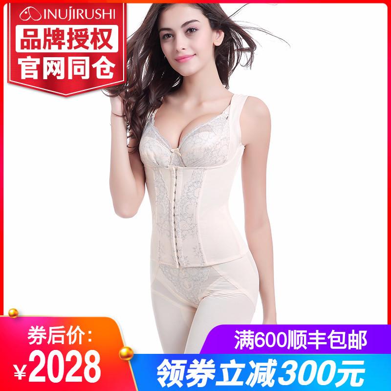 日本犬印产后收腹裤套装喂奶产妇产后收腰分体套装秋