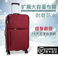 Universal wheel luggage suitcase Oxford Brass box 24 inch 26 inch male and female password box cloth box 20 inch 22 inch