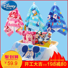 Disney kindergarten cartoon little towel for children baby pure cotton gauze home absorbent cute wash