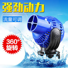 Sensen wave pump silent fish tank surf pump fish tank blow manure pump small submersible pump fish tank fish septic pump