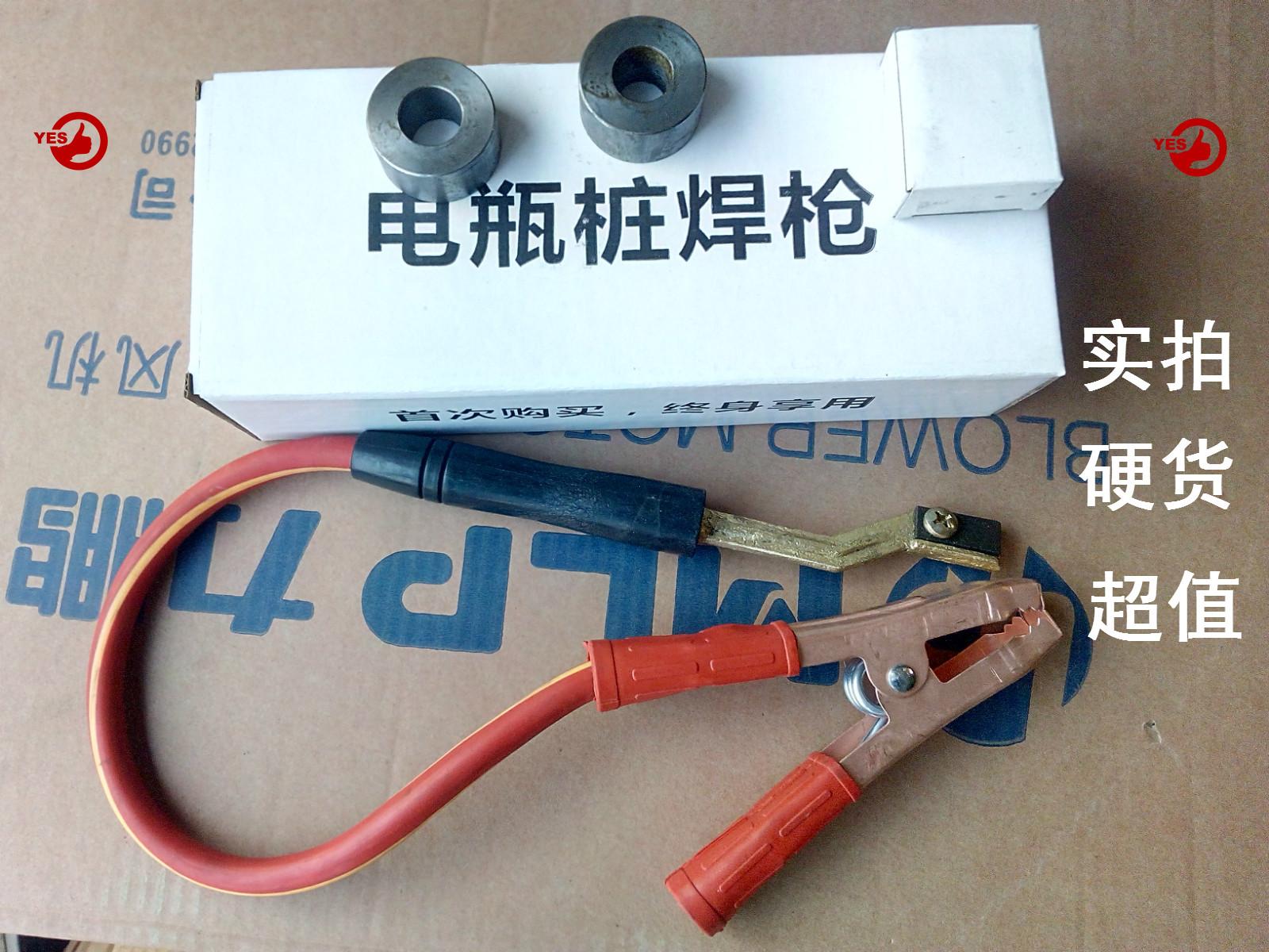 汽车电瓶接头焊接碳棒蓄电池桩头接线桩模具电瓶柱修复电瓶线焊枪