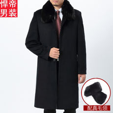 Winter middle-aged men's coat long jacket plus velvet thickened father loaded in the elderly men's long woolen coat