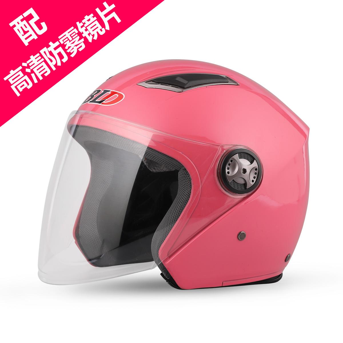 百利得电动摩托车头盔男冬季电瓶车头盔女四季通用防雾保暖安全帽