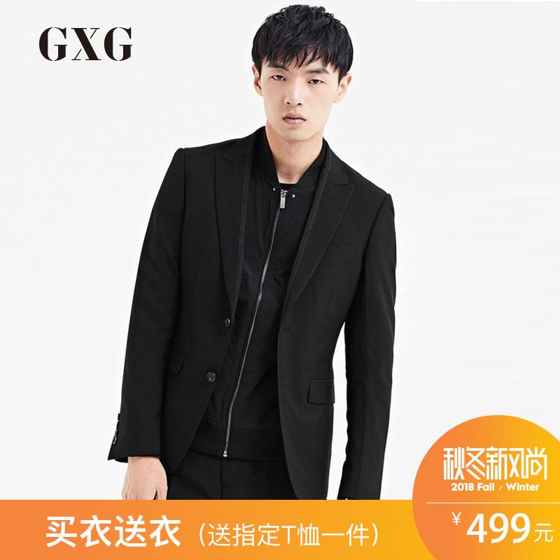 GXG西装男装 春季男士时尚休闲黑色商务西装青年修身西服外套男