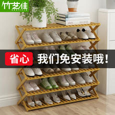 Multi-layer shoe rack simple household specials small shoes cabinet economy dormitory door provincial space folding storage shelf