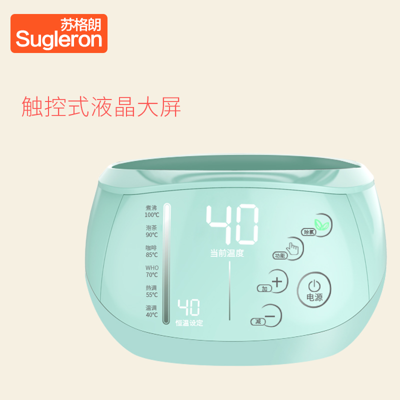 苏格朗调奶器恒温器玻璃热水壶婴儿自动冲奶粉温开水器二合一保温