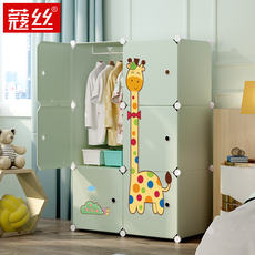 Wardrobe children boys simple modern economical assembled plastic cartoon simple small wardrobe baby storage cabinet
