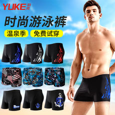 Swimming trunks male boxer hot springs large size swimming trunks tide fashion men's swimming trunks swimwear men's suit swimming equipment
