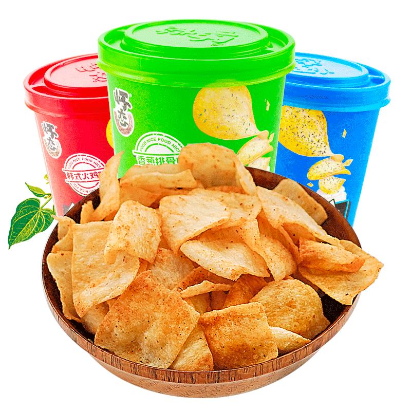 怀恋手工山药脆片薯片薄片膨化食品食零食小吃量贩桶装85g*3桶
