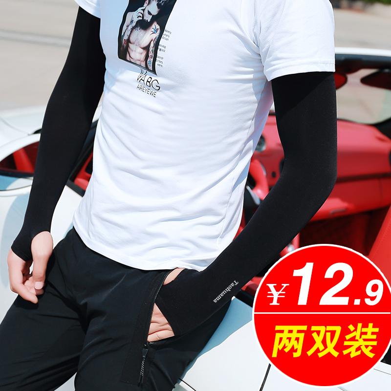 夏季冰爽袖防晒男士袖套冰丝手臂套袖女紫外线开车手套护臂袖子长