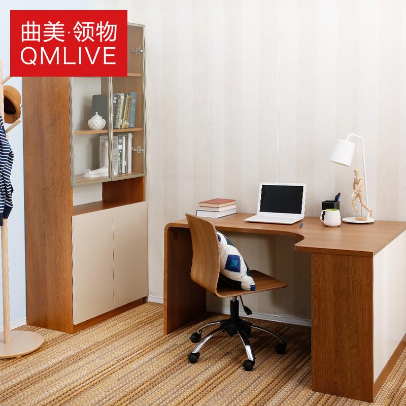 曲美家具弯曲木书房套装简约现代木质书桌书架组合书房电脑桌转椅