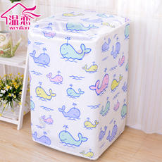 Warm love Washing machine cover Washing machine set Waterproof sunscreen Washing machine cover Swan Swan drum dust cover
