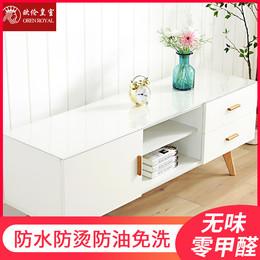 电视柜桌布防水防烫透明桌垫pvc软玻璃垫子塑料水晶垫长方形客厅