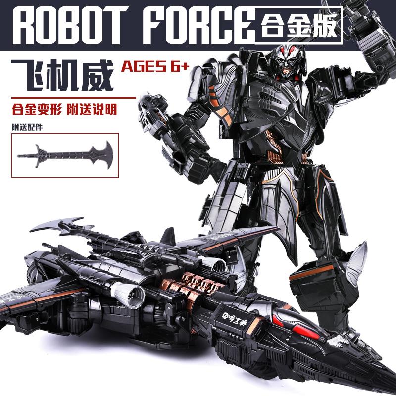 变形玩具金刚3飞机威震MW天模型4合金版机器人5超大擎天2柱大黄蜂