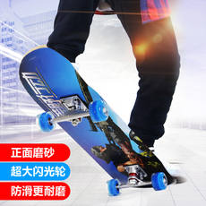Four-wheeled skateboard luminous beginners youth brush street toy boy girl road double rocker professional scooter