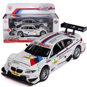 彩珀宝马M3赛车汽车模型仿真儿童声光回力合金车模男孩跑车玩具车