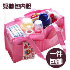 Mother package liner bag large capacity multi-function Mummy bag portable waiting storage bag compartment bag