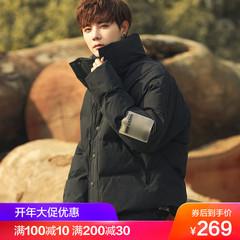 冬季chic韩版新款棉衣男短款BF学生立领加厚保暖纯色外套ulzzang