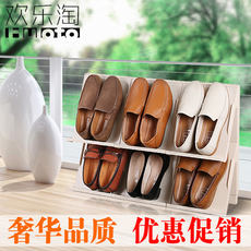 Creative three-dimensional shoe rack support Japanese quality can be superimposed shoe storage rack thickening DIY can be suspended shoe rack