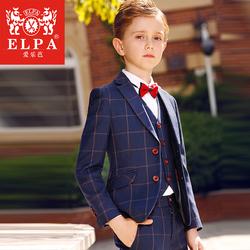 ELPA儿童西装套装男童小西服中大童花童礼服小孩钢琴演出服宝宝夏