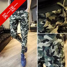 Leisure Camouflage Pants Men's Spring Stretch Feet Long Pants Slim Straight Sports Pants Trousers Trousers Youth