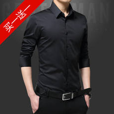 Summer Men's Long Sleeve Shirt Korean Slim Black Business Casual Professional Dress Shirt Youth Inside