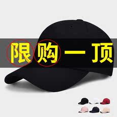 Hat men's spring summer cap Korean version of the tide sun hat casual wild fashion ins female sunshade baseball cap