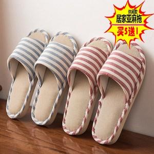 秋季室内居家居棉拖鞋平底亚麻布拖男女家用软底一字拖防滑凉拖鞋