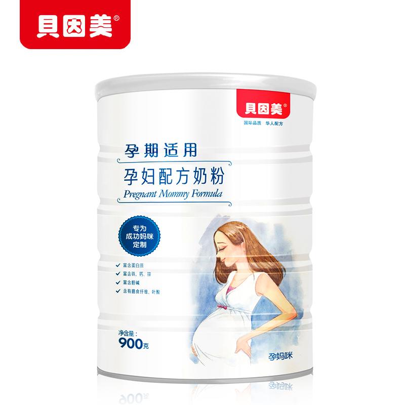 贝因美孕妇配方奶粉孕产期孕妇妈妈成功妈咪孕期适用奶粉900g罐装