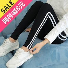Maternity pants thin section spring 2018 new wear pants trousers Korean feet lift belly pants tide mom spring summer leggings