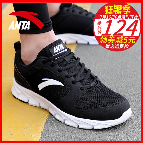 Anta men's shoes sports shoes authentic 2018 new summer breathable mesh wear men's shoes fashion casual running shoes