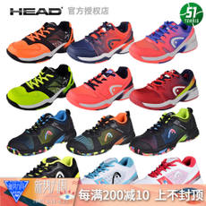 Genuine HEAD Hyde children's tennis shoes teen men and women neon sneakers breathable shock absorption wear comfortable