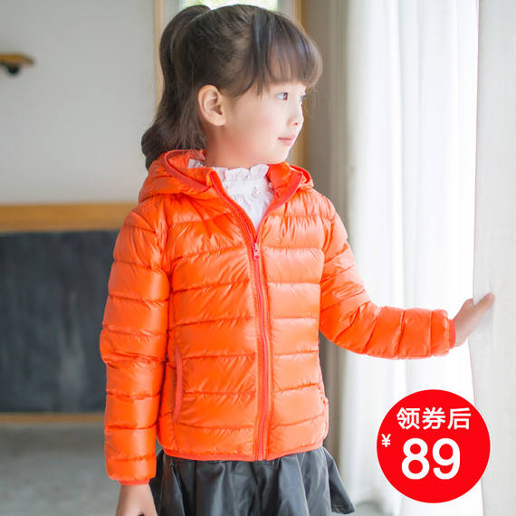 LFVNew new children's light down jacket men and women big children short detachable cap children's clothing baby parent-child