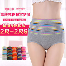 5 boxes of cotton cotton high waist postpartum abdomen underwear women middle and old aged large size fat mm autumn and winter underwear women
