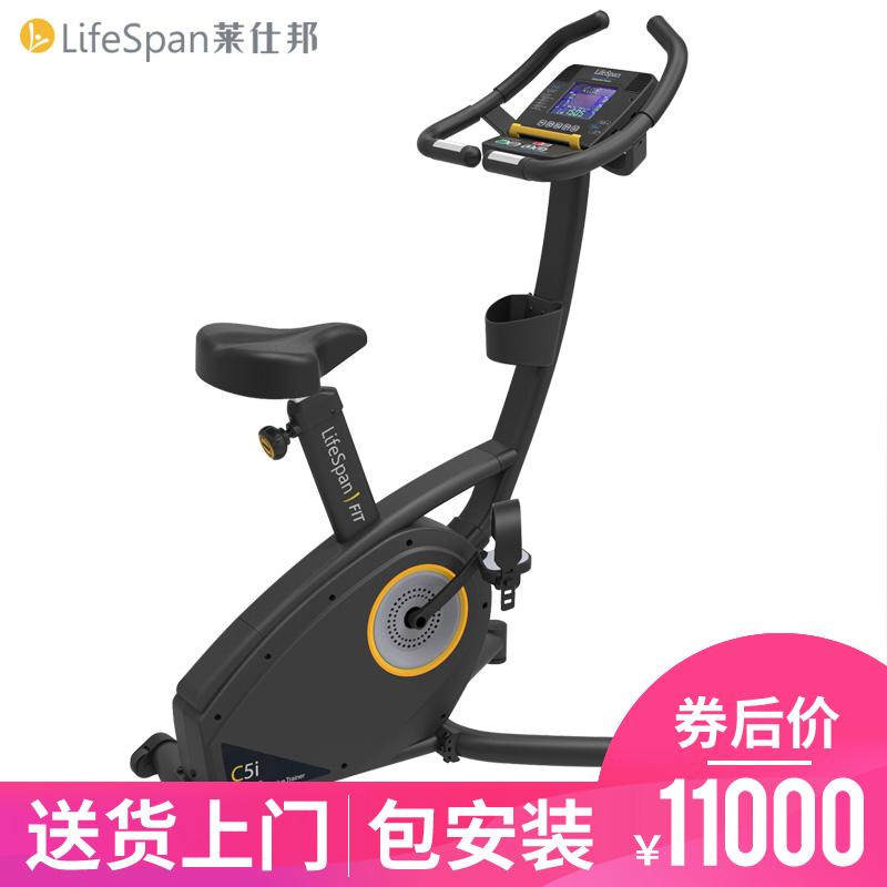 美国Lifespan莱仕邦高端商用健身车自发电动感单车原装进口C5i