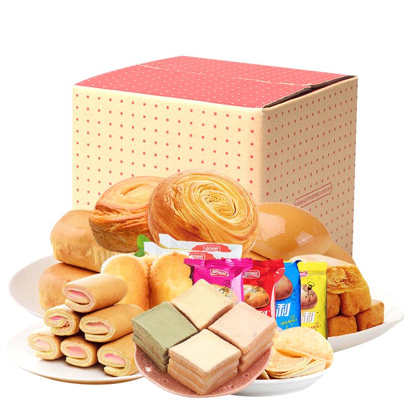 盼盼法式小面包早餐糕点零食大礼包组合混合装一箱食品整箱51包可领取领券网提供的3元优惠券