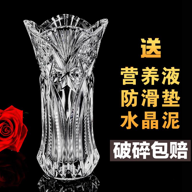 水晶玻璃花瓶摆件透明特大号水培富贵竹百合欧式客厅插花玻璃花盆