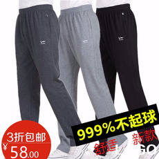 Middle-aged sports pants men's cotton spring and autumn thick loose high waist elastic waist large size men's senior casual pants