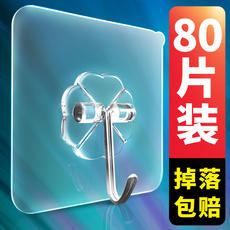 Hook strong adhesive paste wall hanging load-bearing suction cup kitchen hook no trace after paste door free punch hook