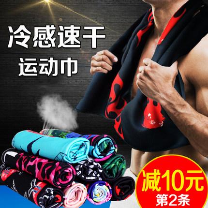 运动毛巾健身房吸汗巾跑步男女冰凉毛巾街舞速干擦汗巾冷感护腕巾