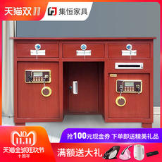 All steel insurance table coin-operated cashier financial table home safe one table large anti-theft office boss table