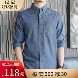 法兰王秋季衬衫男长袖纯棉休闲衬衣服青年韩版修身商务免烫寸外套
