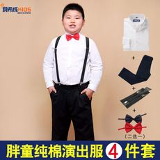 Children's clothing boy plus fertilizer increase dress suit fat child white shirt black trousers costumes children's school uniforms performance clothing