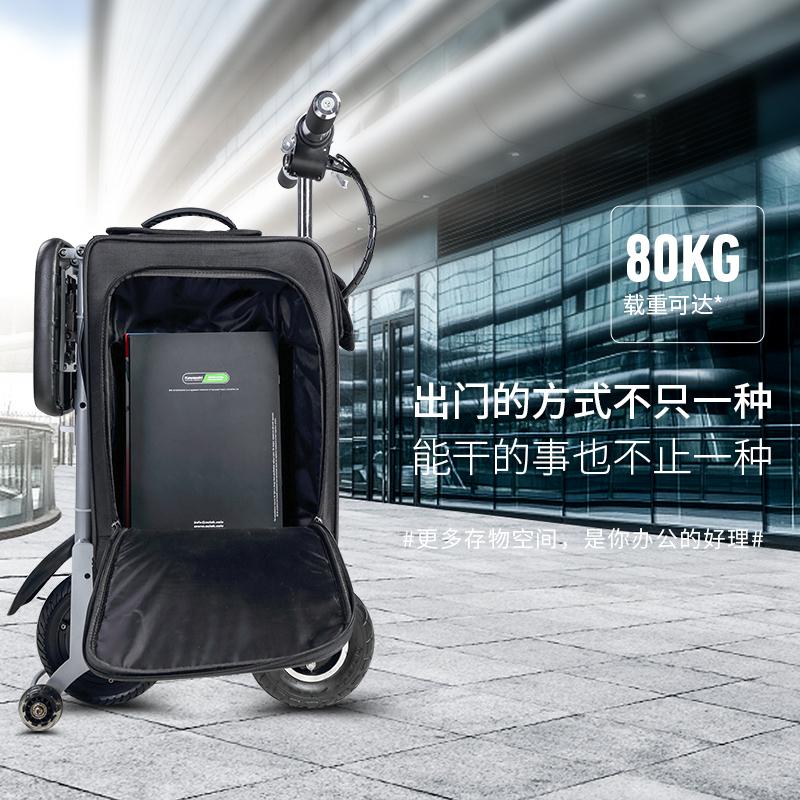 正步电动行李箱折叠电动车自行车成人迷你男女士小型锂电池电瓶车