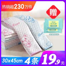 Baby insulation pad waterproof breathable washable oversized newborn baby leakproof large menstrual aunt table cotton