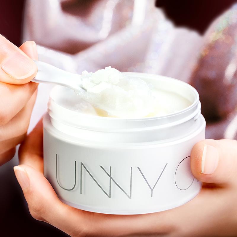 韩国unny卸妆膏脸部温和深层清洁官方旗舰店悠宜眼唇卸妆乳女正品