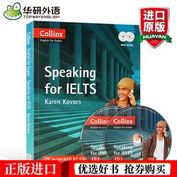 正版预售 柯林斯雅思口语 英文原版 Speaking for IELTS 雅思考试工具书 进口书籍 全英文版